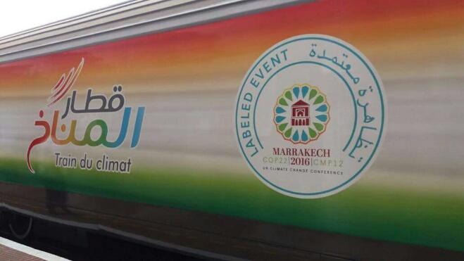 بالصور.. قطار المناخ الذي لم يتعرف عليه المغاربة بعد