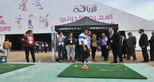 إفتتاح المعرض الدولي للرياضة في الدار البيضاء