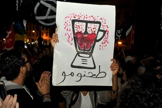 الاحتجاجات متواصلة داخل المغرب وخارجه لمعاقبة قاتلي ''بائع السمك''