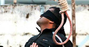 إلغاء عقوبة الإعدام في تونس