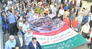 تشييع جنازة والدة المناظل المختطف الحسين المنوزي