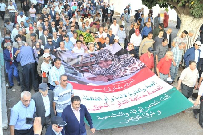 تشييع جنازة والدة المناضل الحسين المنوزي
