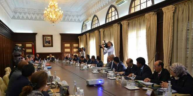 مجلس للحكومة
