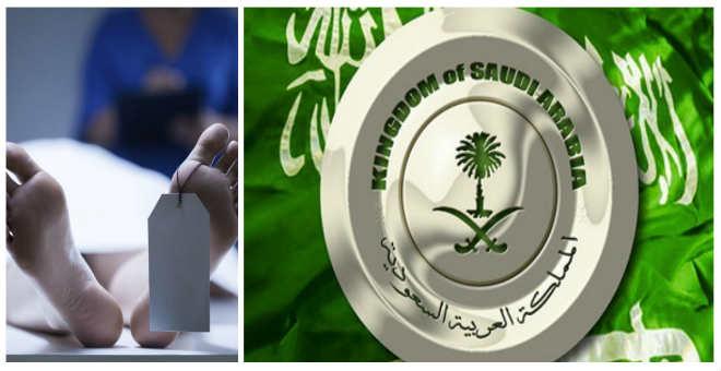 السفارة السعودية تدخل على الخط في حادثة جثة