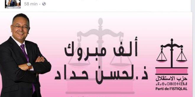 haddad5
