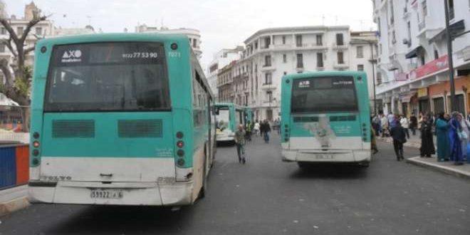 ممرات خاصة بالحافلات