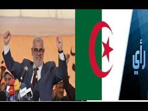 هذا ما قالته قناة جزائرية عن انتخابات المغرب