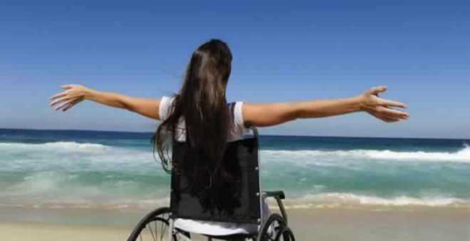 إطلاق أول بوابة إلكترونية لتشغيل ذوي الاحتياجات الخاصة
