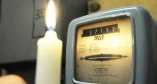 غلاء فواتير الكهرباء