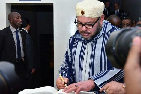 المغرب يدعم صحة وتربية رواندا بمليون أورو