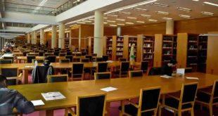 المكتبة الوطنية