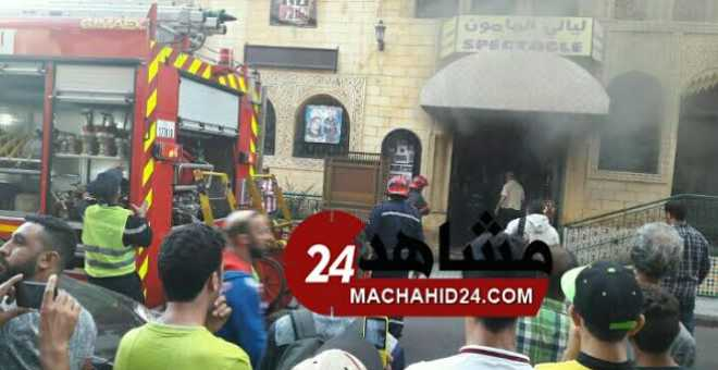 حريق يندلع بفندق المامون بالبيضاء