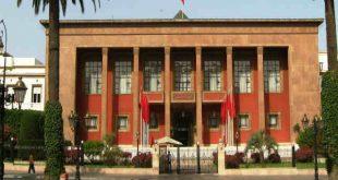 مقر البرلمان في الرباط
