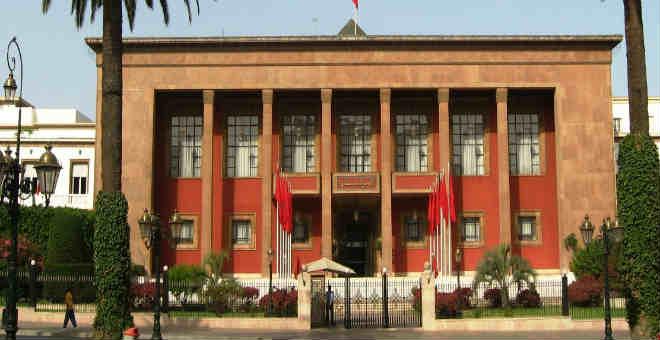 البرلمان ينفي استفادة أعضائه من رحلات مجانية لحضور المونديال