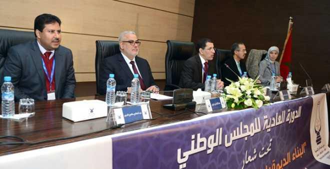 برلمان العدالة والتنمية يناقش مسطرة اقتراح مرشحي الحزب للإستوزار