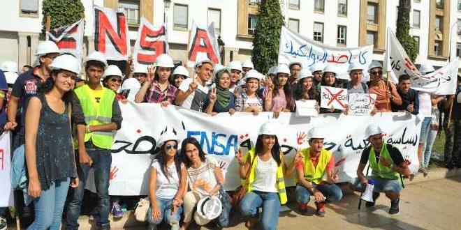 طلبة العلوم التطبيقية يطالبون بلقاء بنكيران لحل مرسوم