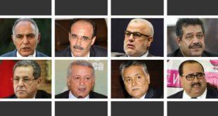 الانتخابات التشريعية المغربية