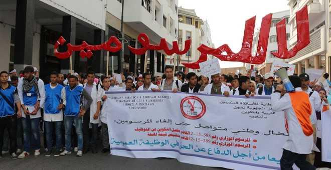 الأساتذة المتدربون يعودون للاحتجاج في شوارع الرباط