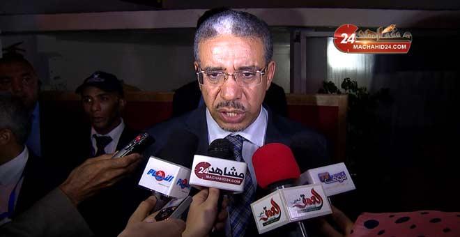 بالفيديو. الرباح: المحاضر الأولية تؤكد تقدم حزب العدالة والتنمية لا سيما في البوادي
