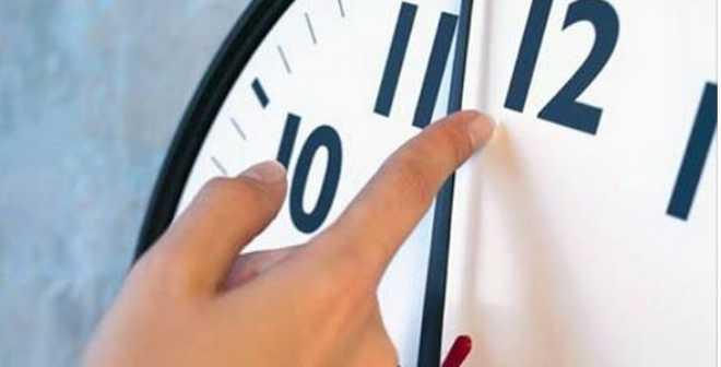 للتذكير.. هذا هو موعد إضافة ساعة إلى التوقيت الرسمي بالمغرب