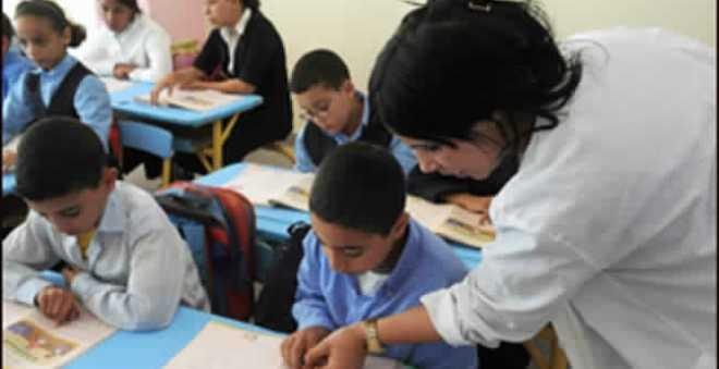 التوظيف بالعقدة.. اقتراح وزارة التربية الوطنية لسد خصاص الأساتذة