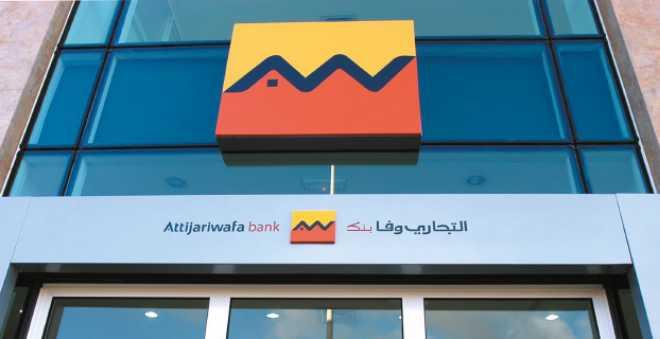 التجاري وفا بنك يبيع 50% من الشركة الأم للشركة الوطنية للاستثمار