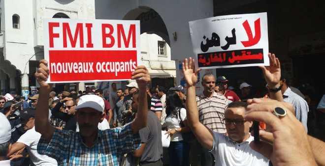 مناهضو خطة التقاعد يشلّون الإدارات العمومية بإضراب وطني عام