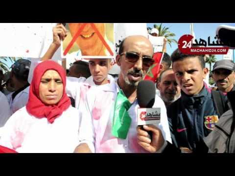 مواطنون وجمعويون يطالبون من البيضاء بمعاقبة الطبيب ''قاتل أمينة''