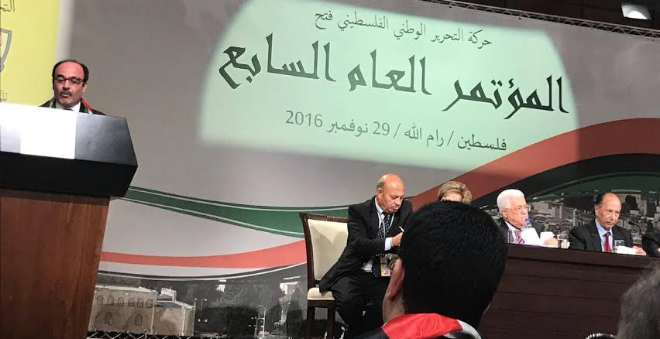 العماري باسم الأحزاب المغربية:ملتزمون بالدفاع عن فلسطين كقضية وطنية
