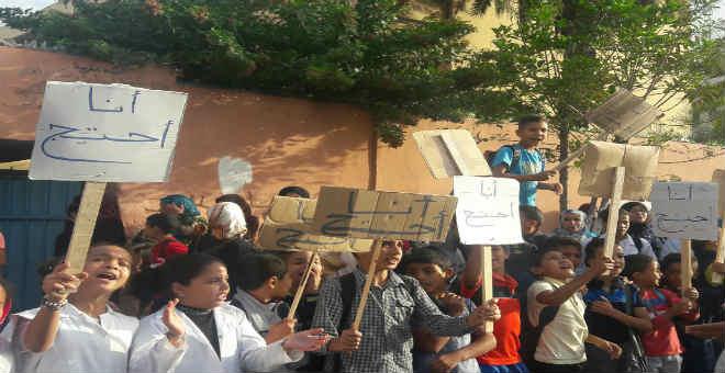التلاميذ ينضمون لموجة الاحتجاجات بالمغرب.. وهذه هي الأسباب