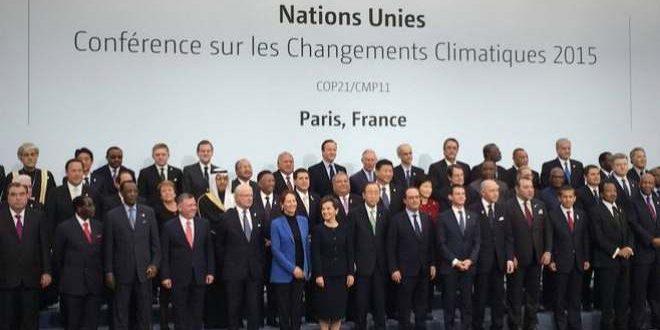 قمة المناخ