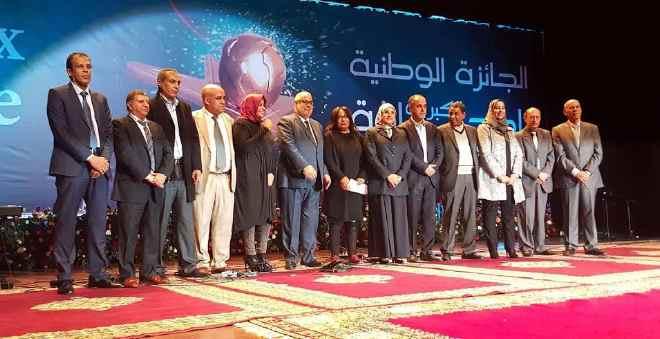 الحقاوي تنوه بالحضور النسائي في التنافس على أجناس جائزة الصحافة