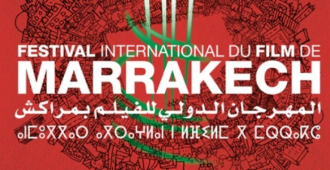 المهرجان الدولي للفيلم بمراكش يكرم كل من إيزابيل أدجاني وعبد الرحيم التونسي!!