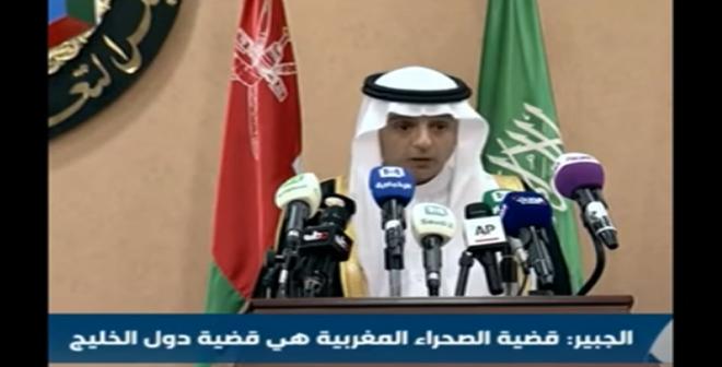 وزير الشؤون الخارجية السعودي عادل الجبير: قضية الصحراء المغربية هي قضية دول الخليج