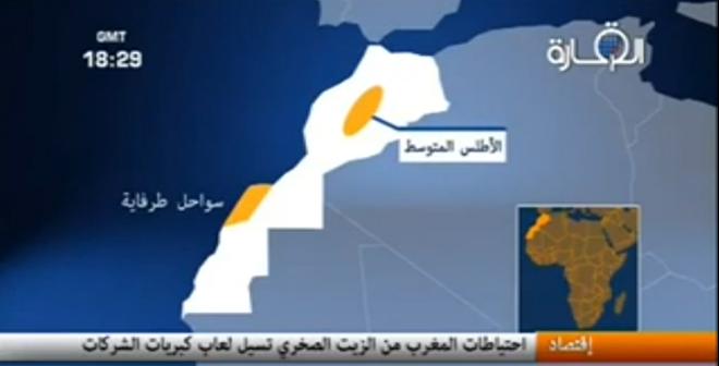 بالفيديو قناة القارة تبث خبرا سارا لكل المغاربة