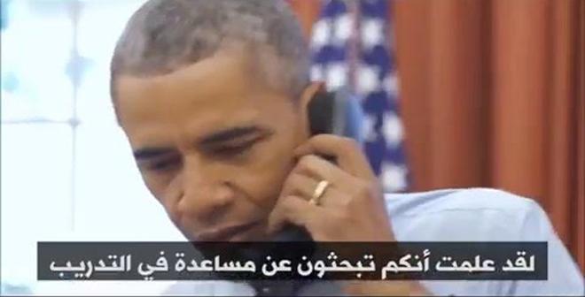 بالفيديو.. أوباما يبحث عن عمل بعد نهاية ولايته