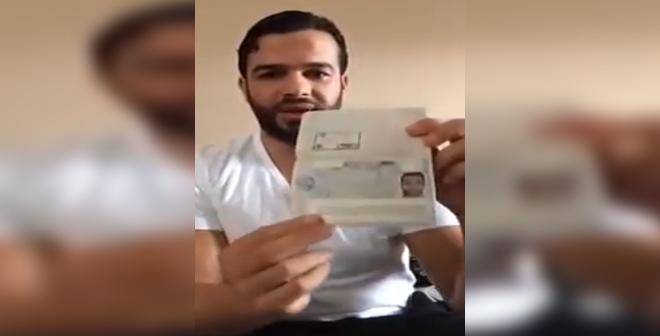 شاب مغربي يرد على الفتاة التي حرقت جواز السفر المغربي