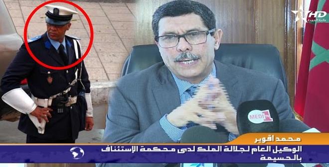 بلاغ وكيل الملك محمد السادس حول معاقبة شرطيان و مندوب الصيد البحري بخصوص قضية محسن فكري