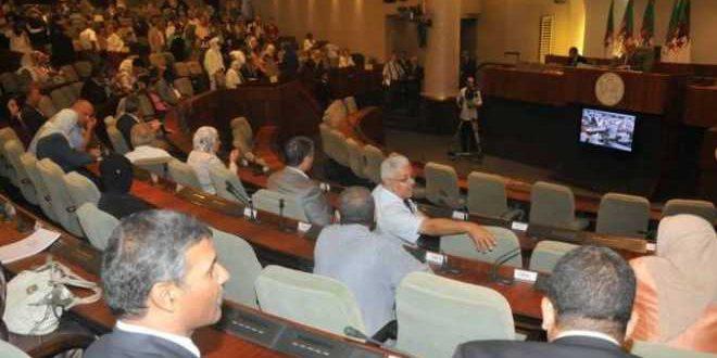 المجلس الشعبي