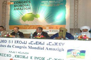 الكونغرس العالمي الأمازيغي