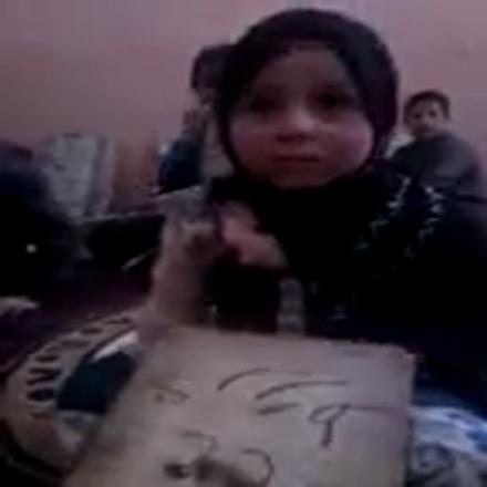 مضحك جدا.. طفلة أمام أستاذها أثناء استظهار آيات قرآنية