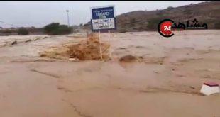 فياضانات بمنطقة تازارين
