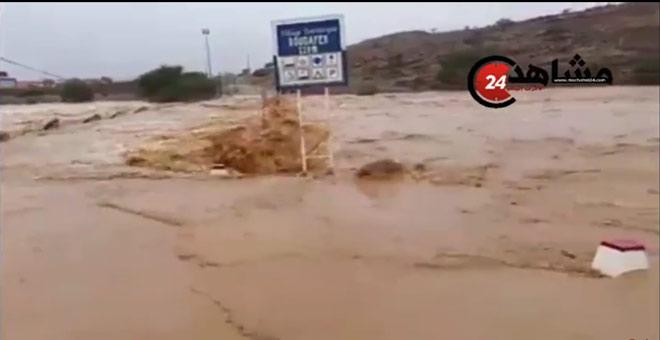 خطير.. الأمطار تغرق مناطق الجنوب من جديد