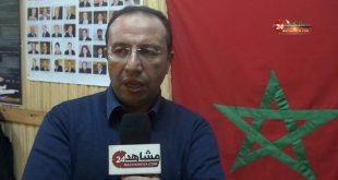 رئيس الجامعة الملكية المغربية للتكواندو