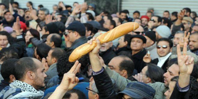 السلم الاجتماعي في تونس