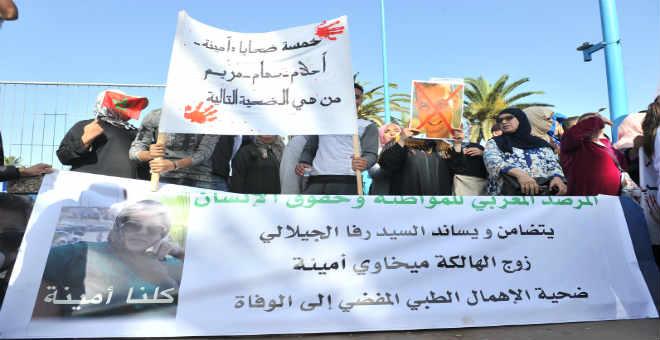 وقفة احتجاجية أمام محكمة عين السبع ضد الطبيب المتهم في قتل