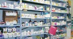 أدوية علاج السرطان