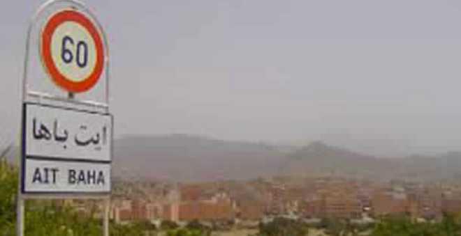 سكان باشتوكة أيت باها يدعون إلى رفع الضرر عنهم من توسيع مقلع الأحجار