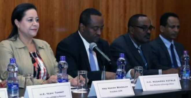 أول منتدى تجاري يجمع رجال أعمال مغاربة وإثيوبيين بأديس أبابا