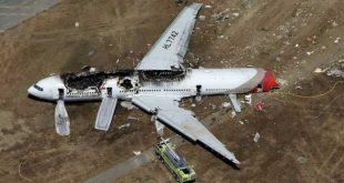 تحطم الطائرة